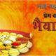 Bhaiya dooj is a festival of love & affection   Dr. Archika didi